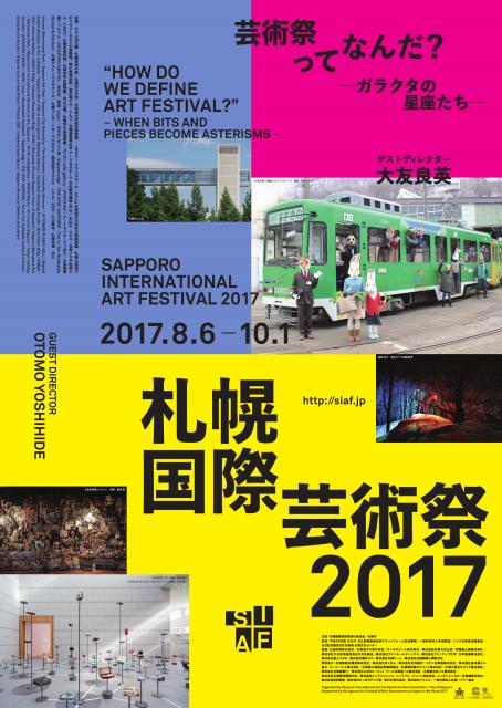 siaf_2017_pr_visual_rgb_OL