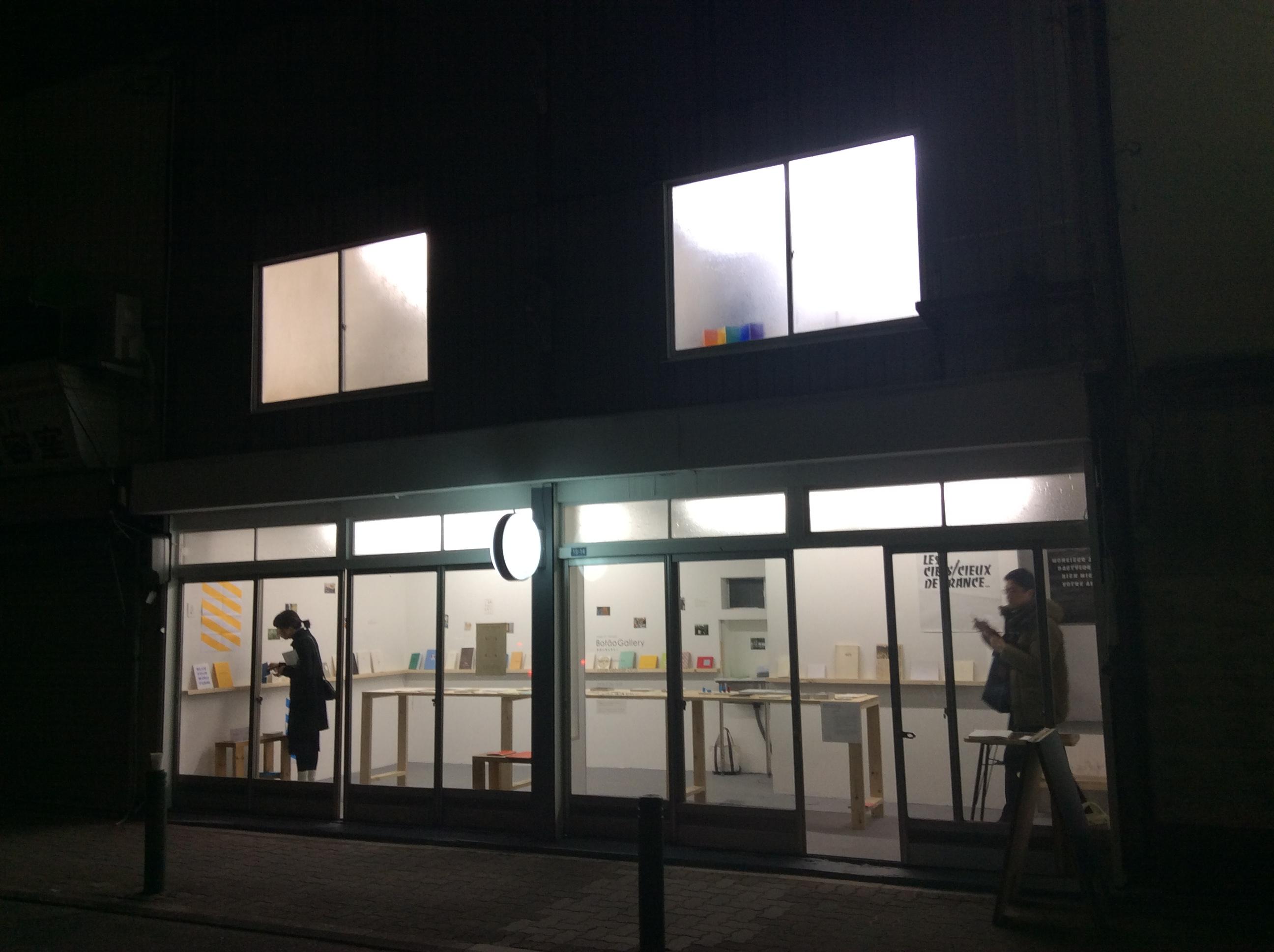 Botao Gallery
