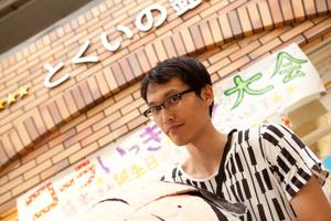 Fukasawa_300