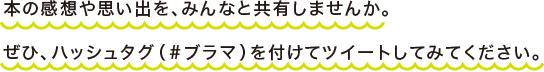 bbm_web_08_copy