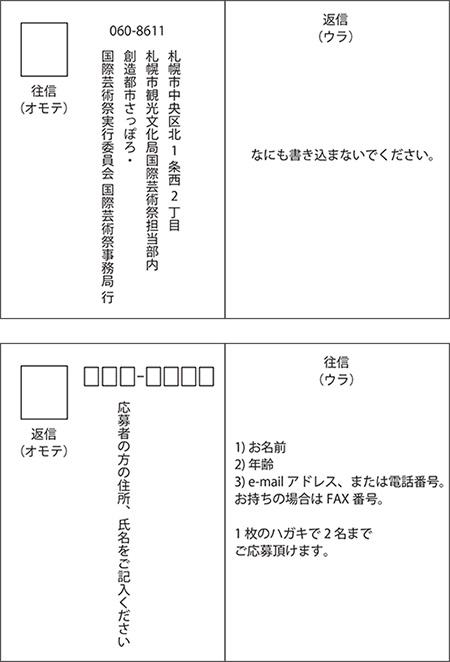 miyanaga_ouhuku