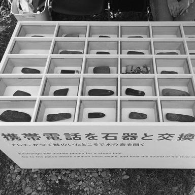 小中学生対象ワークショップ「石器ってなに?道具なの、使えるの、つくれるの?」</br>(2)「石器をつくる」話と石を磨いてミニチュアの石斧をつくる実験