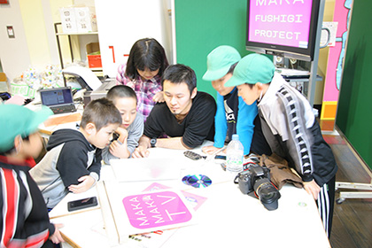子どもたちを取り巻く環境について考えるシンポジウム<br>「絵本・公園・教室から始まる未来を創造する場づくりとは?」