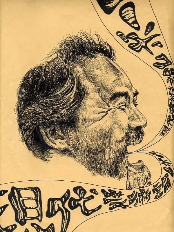 Satoshi Katono