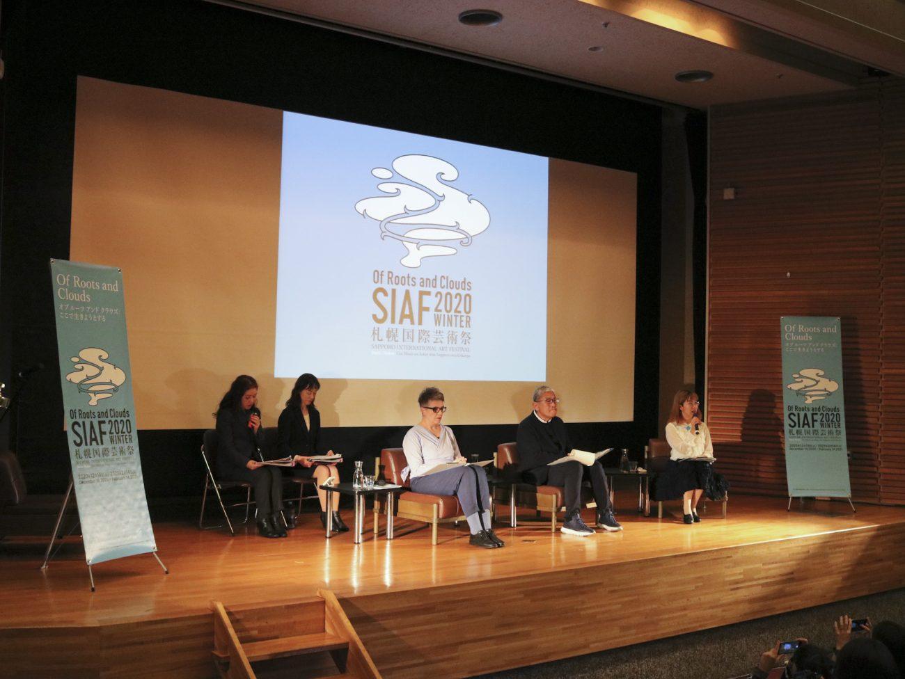 札幌国際芸術祭2020<br>2月記者会見全文公開レポート