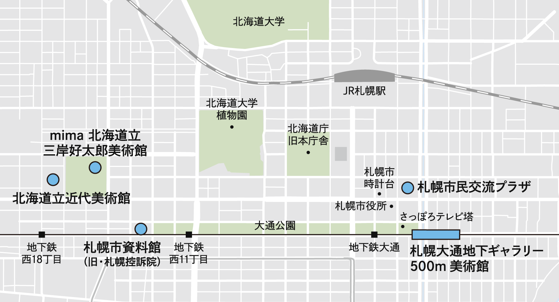 画像:札幌市中心部地図
