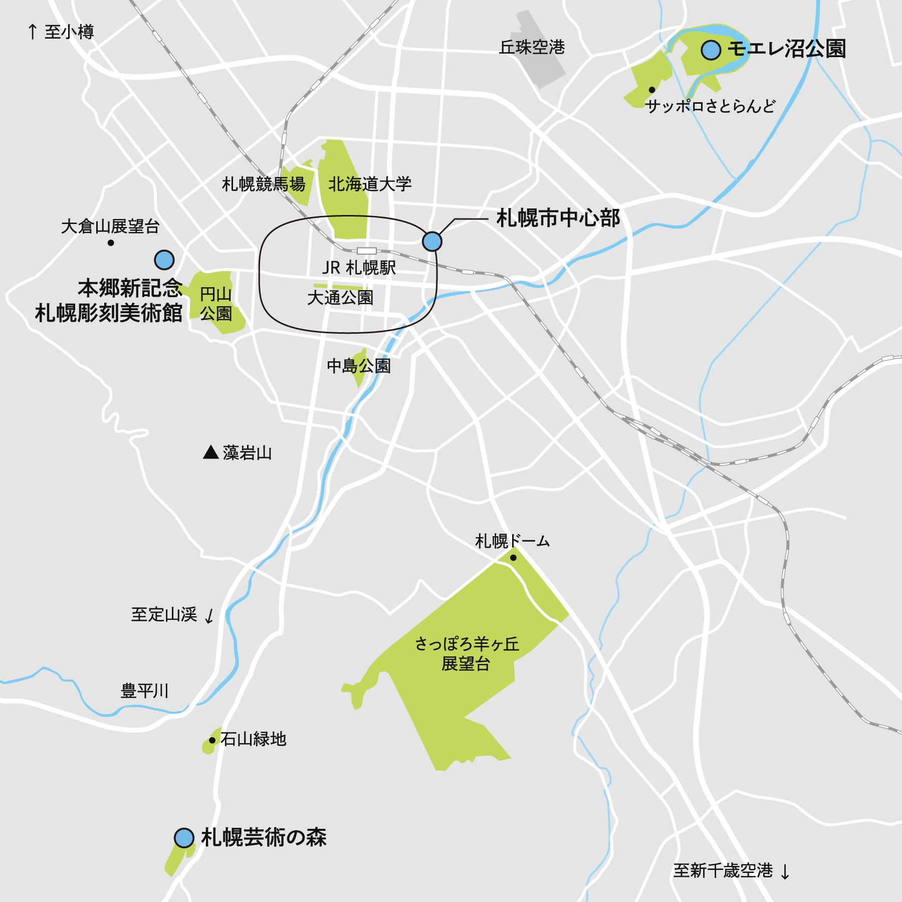 画像:札幌市全域地図
