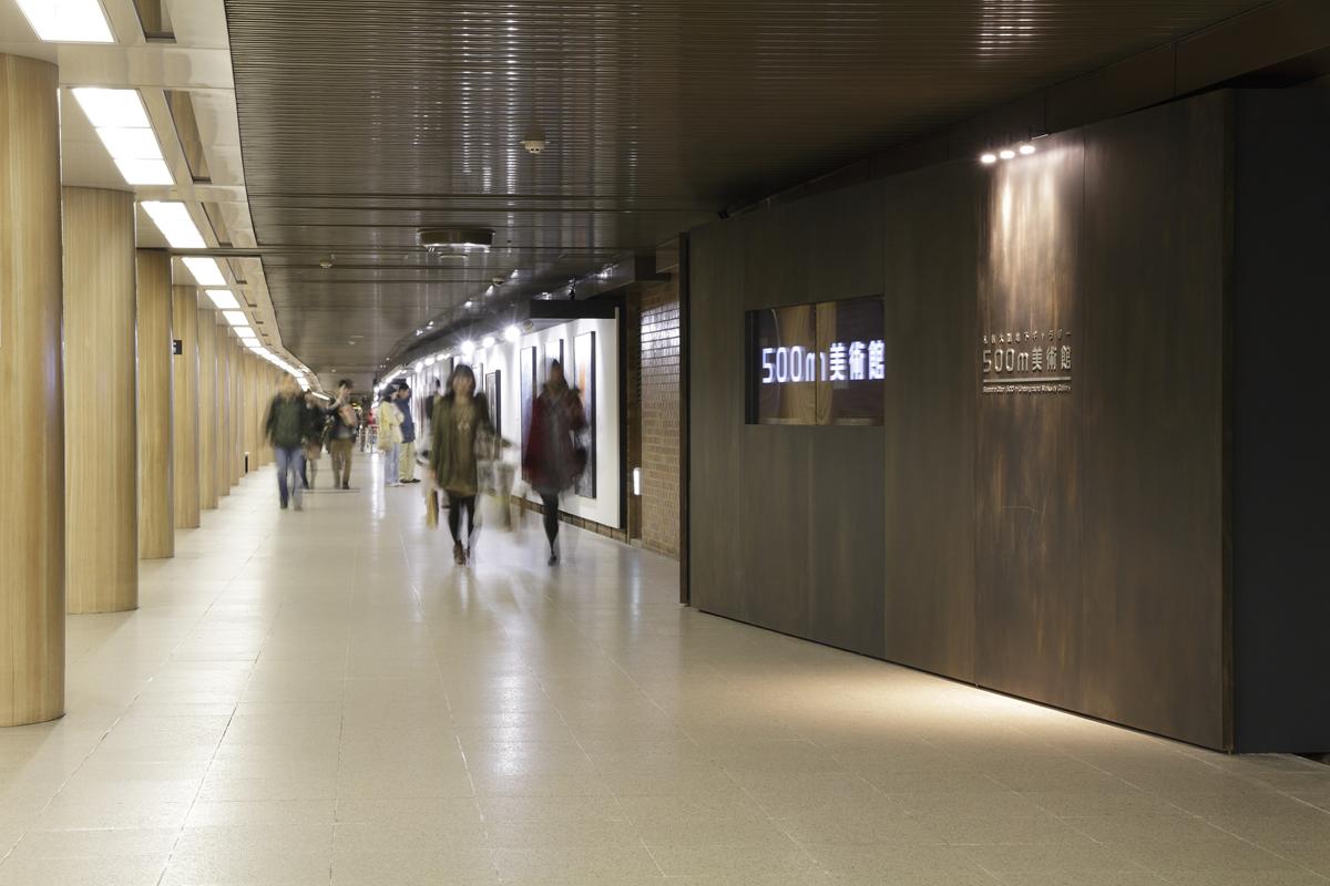 画像:札幌大通地下ギャラリー 500m美術館