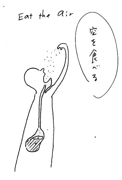 画像:<p>《空を食べる》のためのドローイング/ 小金沢健人</p>